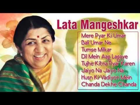 Mere Pyar Ki Umar Ho Itni Lata Mangeshkar Hits Sadabahar Hindi Gane À¤¸à¤¦ À¤¬à¤¹ À¤° À¤¹ À¤¦ À¤— À¤¨ Youtube Lata Mangeshkar Songs Lata Mangeshkar Hindi Old Songs All your hindi bhajan are fantastic great site. mere pyar ki umar ho itni lata