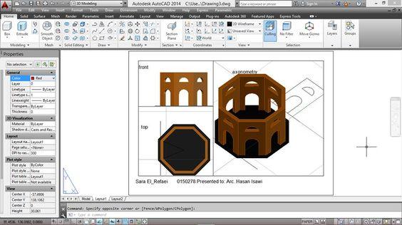 رسم واظهار معماري: