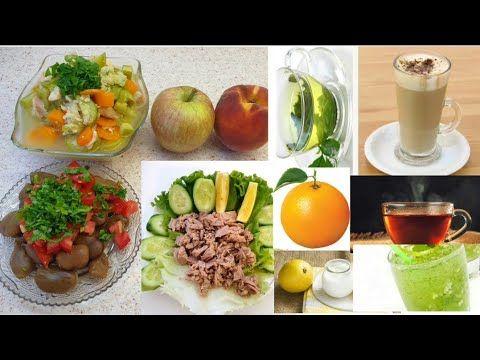 تحدي خسارة الوزن الفيديو الثالث من رجيم رضوى الشربيني تطبيق الوجبات عمليا اتمنى لكم التوفيق Youtube In 2021 Food Breakfast Eggs