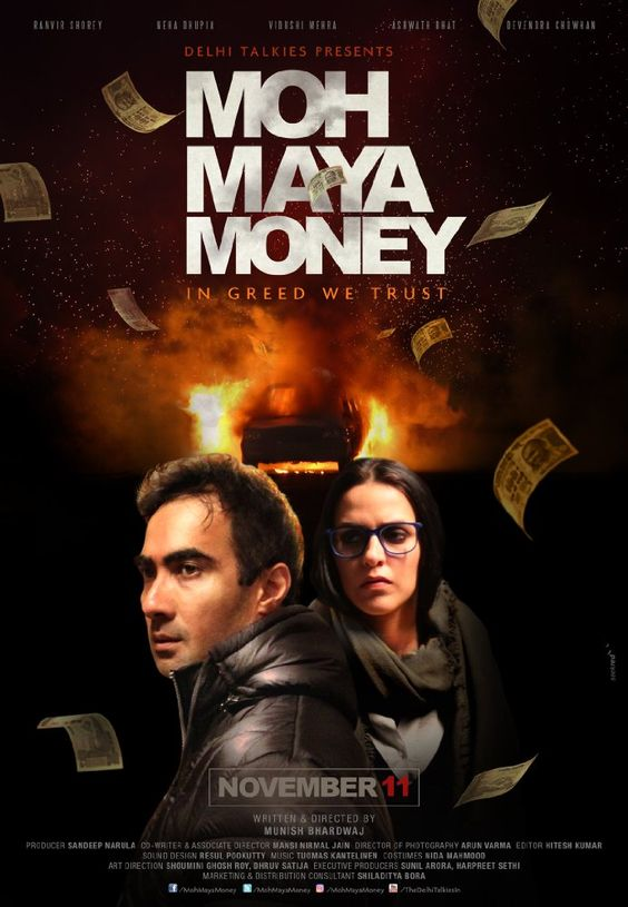 Moh Maya Money DVDRip