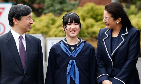 Japan's Emperor-to-be Prince Naruhito's most touching family moments