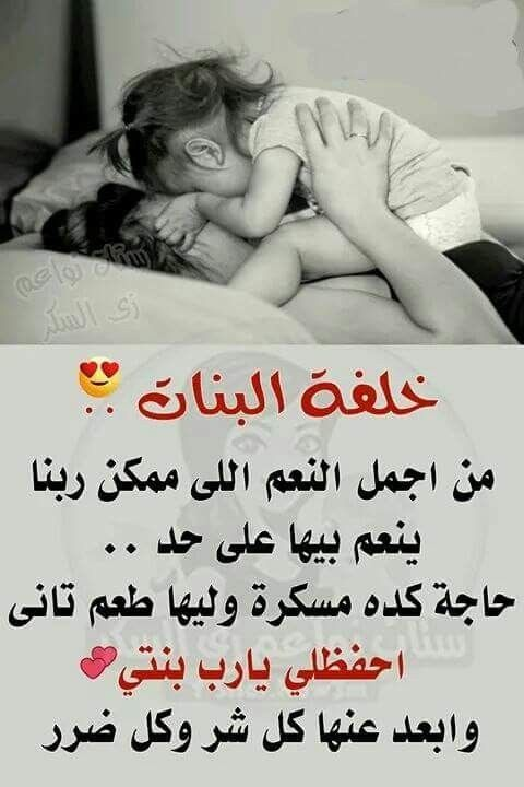 Pin By Moona Alattes On صوري 21st