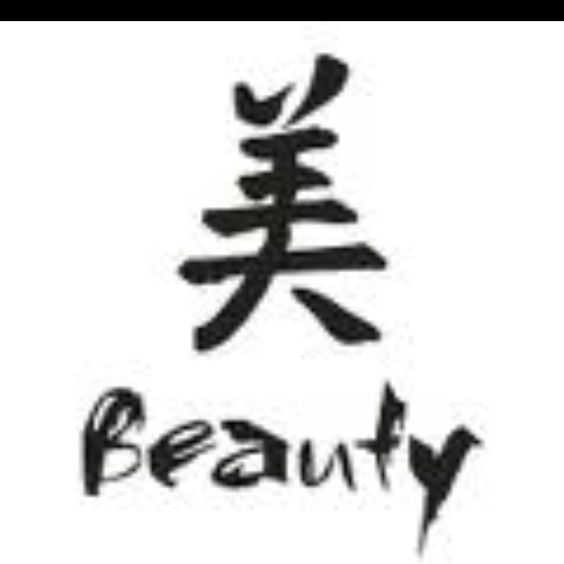 Asian Symbol For Beauty 103