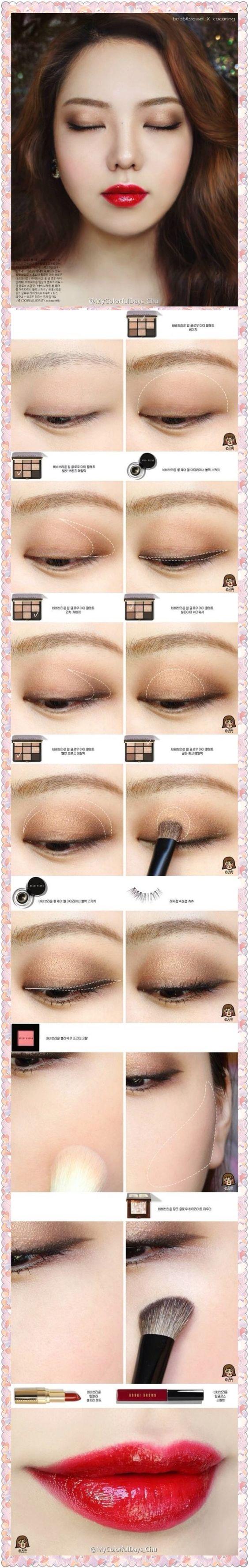 #고급스러운레이디기업가 #ClassyLadyEntrepreneur Love the eye makeup. Take away the red lips and would totally do this www.AsianSkincare.Rocks ✨www.SkincareInKorea.info ✨www.DebbieKrug.org