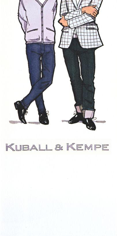 Kuball und Kempe einladung