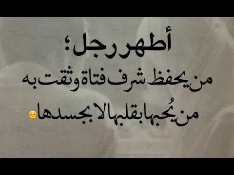 خواطر راقية تريح البال وتحيي القلب للعقول الراقيه فقط الجزء 13 Dahab Safi Kittens Cutest