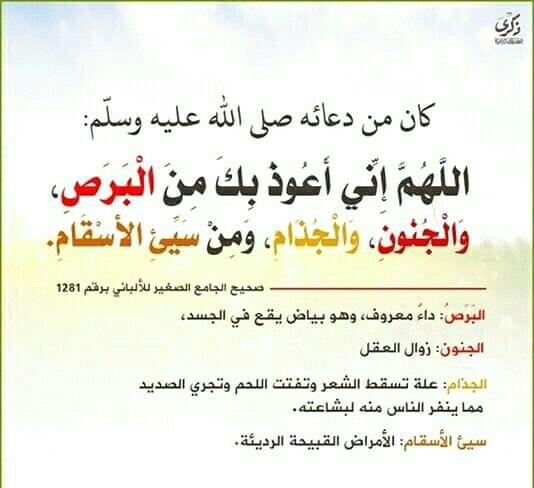 Ghim Của سنا الحمداني Tren أهل الله وخاصته