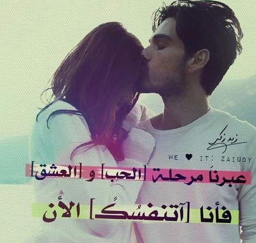 اجمل صور وصور حب مكتوب عليها عبارات رومانسية وكلام حب موقع مصري Love Quotes For Girlfriend Morning Love Quotes Love Words