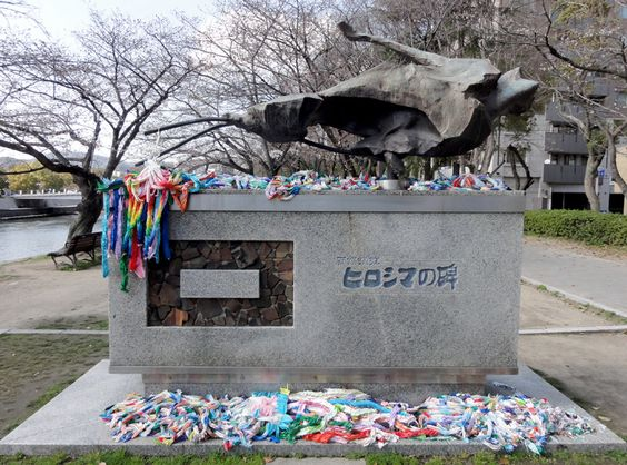 Denkmal im Hiroshima Peace Memorial Park – Darstellung Mensch mit Schmerzen