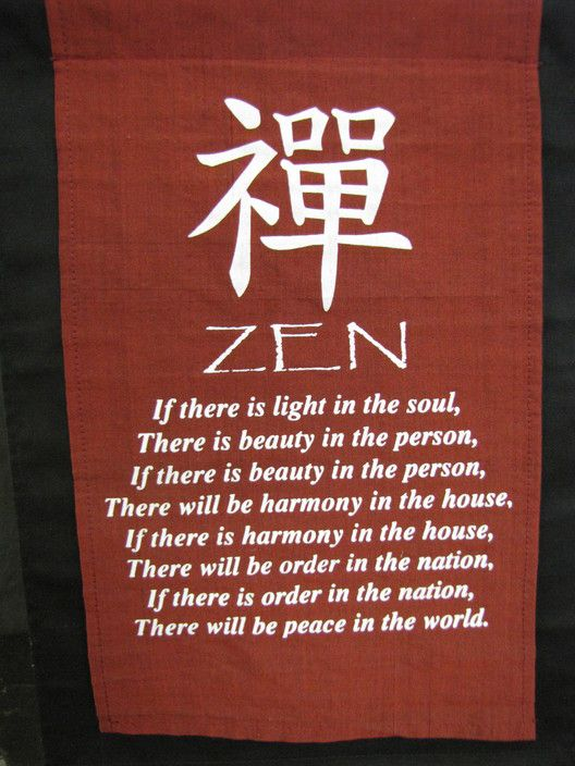 Negative People Peace And Zen On Pinterest