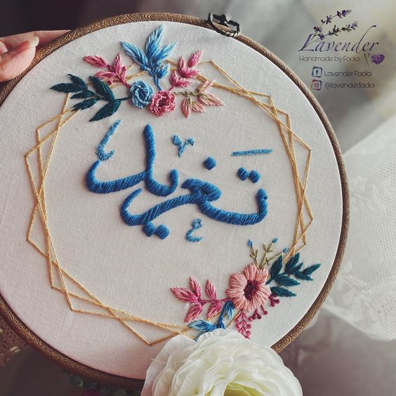 Pin By Taghreed On تطريز In 2020 Simple Embroidery Learn Embroidery Embroidery Sampler