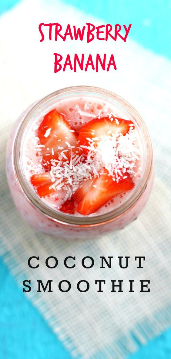 delicious and healthy strawberry banana coconut smoothie. A tasty ...