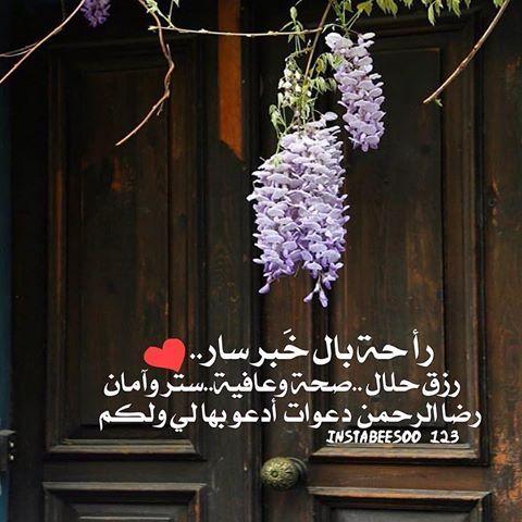 رمزيات من تجميعي K Lovephooto Instagram Photos And Videos Arabic Quotes Novelty Sign Crochet Slippers