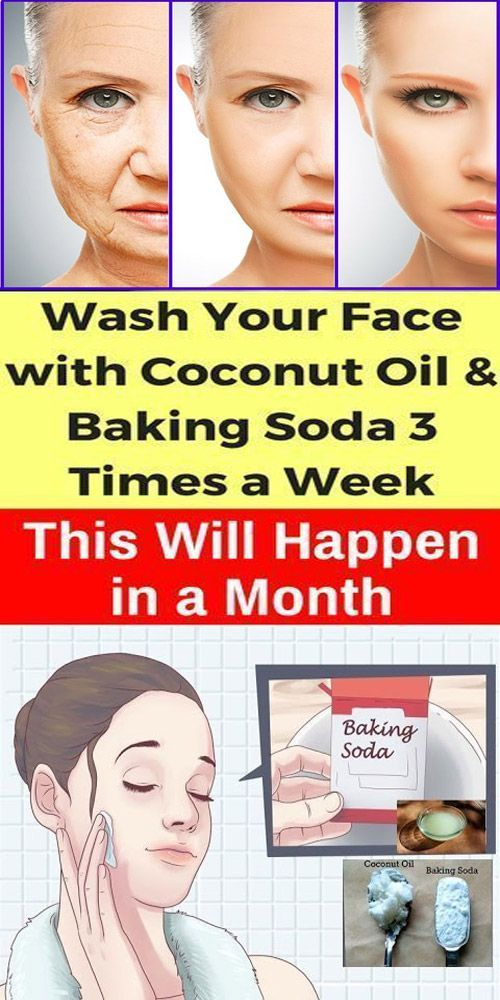 Why Use Baking Soda And Coconut Oil Face Wash Using Coconut Oil For Facewash Is A Great Idea But Thi In 2020 Coconut Oil Face Wash Oil Face Wash Coconut Oil