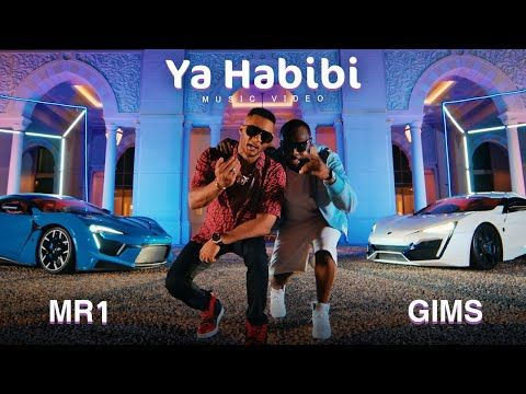 Mohamed Ramadan Gims Ya Habibi Official Music Video محمد رمضان و ميتري جيمس يا حبيبي Youtube Music Videos Songs Classroom Rewards
