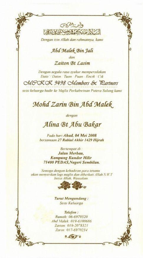 Diy Kad Jemputan Muslim Wedding Invitations Antique Wedding Rings Muslim Wedding