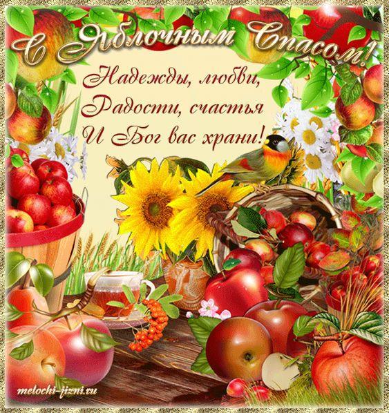 Наши праздники - Страница 14 0a0ca794b11ea455d83109b10b38dc24