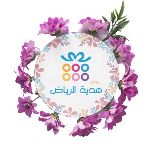 أزهار طبيعية عدة ألوان على شكل برج أكثر من 4 أنواع من الزهور الطبيعية مع حامل قاعدة سفلية يمكن طلب تعديل ألوان البا Decorative Plates Decor Home Decor