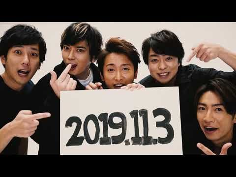 arashi 2019 11 03 youtube youtube you are my soul jpop