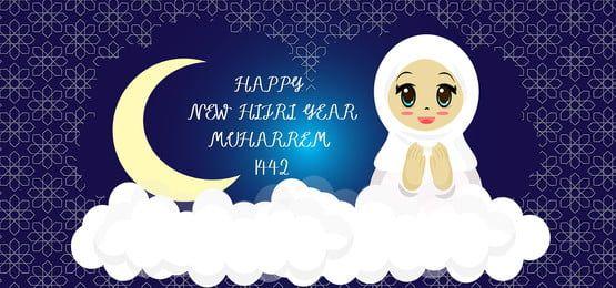 Blue Islamic Background New Hijri Year 1442 Png Element Hijri Year Happy Islamic New Year Islamic New Year