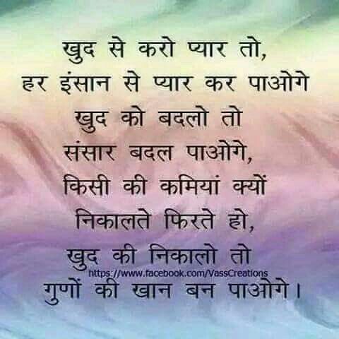 I Am Happy Quotes In Hindi Archidev