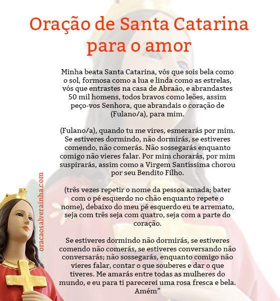 Oracao De Santa Catarina Completa E Original Em 2020 Com