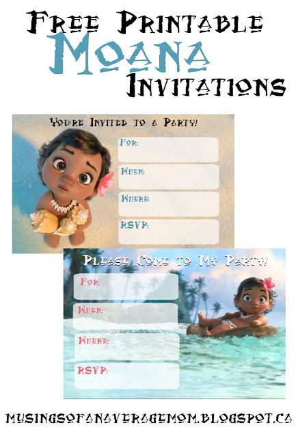 Free Printable Moana Party Invitations Musings Of An