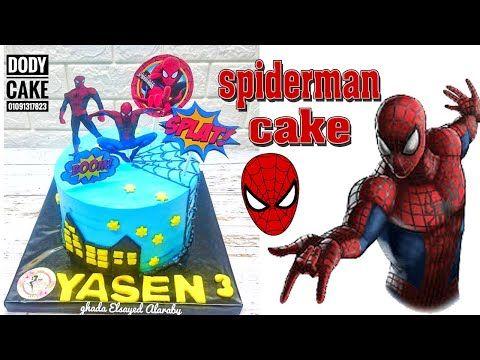 عمل تورته سبايدر مان بخطوات سهله بدون ادوات Spider Man Cake Youtube Game Artwork Video Game Covers Video Games Artwork