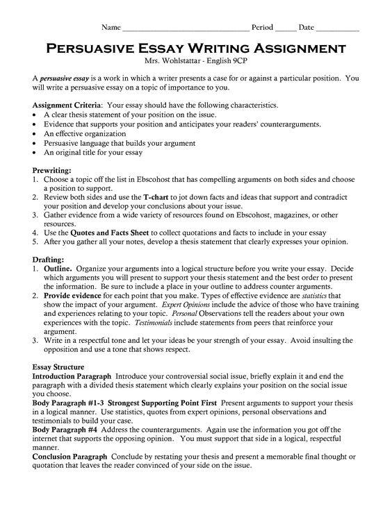 How to write a good argument essay CaptivationStation allows - persuasive speech example