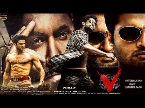 Nani V New Upcoming Hindi Dubbed Movie V 2020 New Telugu Upcoming Movie Sudheer Babu Nani Youtube Movie V Upcoming Movies Telugu Movies