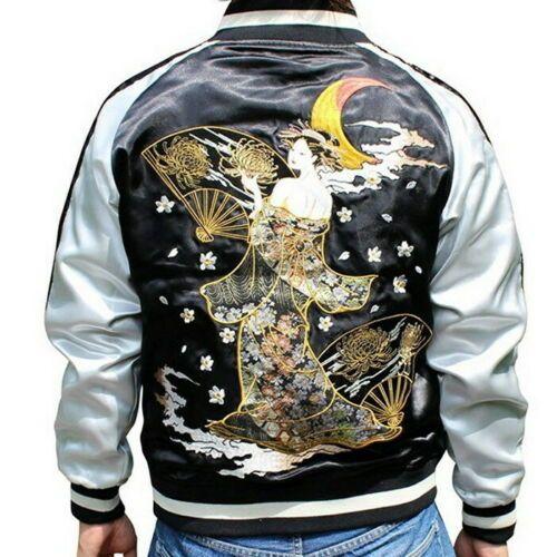 Sukajan Japan Embroidery Souvenir Jacket Bomber