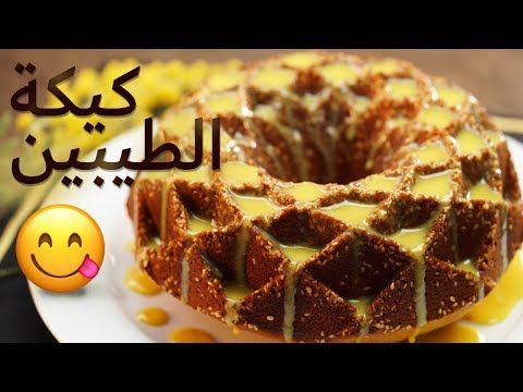 48 15 ثانية كيكة قرص عقيلي 15s Gorss Ogalee Cake Youtube Food Desserts Cake