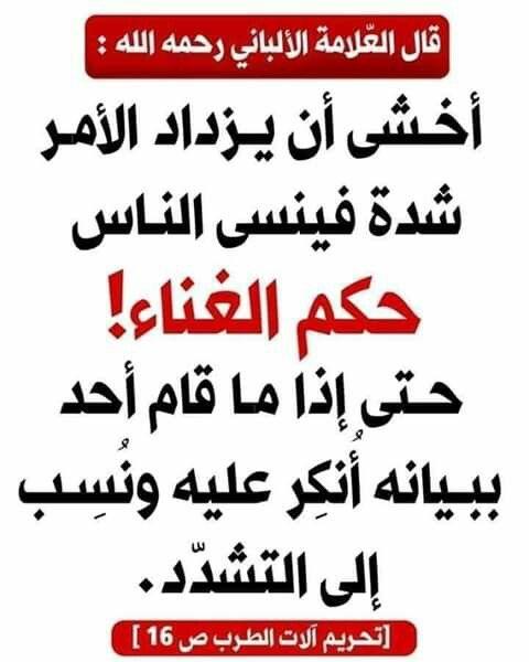 Pin By يحيى تركو On 0 صور أغاني أفلام Quran Verses Verses Math