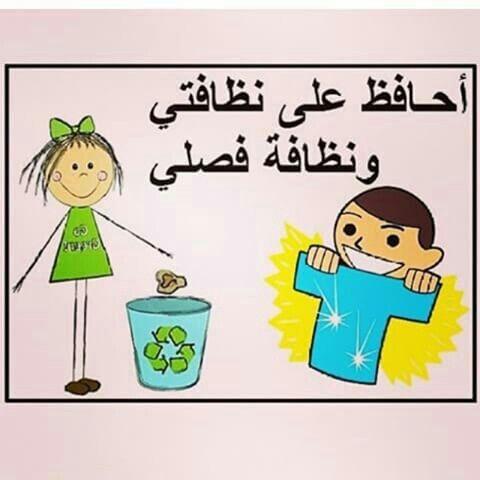 Learnarabiclanguage Islamic Kids Activities Learn Arabic Alphabet Kids Education
