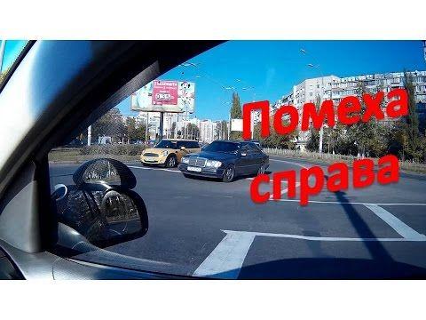 Youtube Mehanicheskaya Korobka Peredach Avtomobili Avtomobil