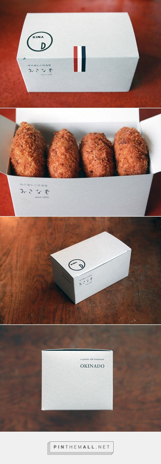 Package: OKINADO(洋食屋 おきな堂) on Behance - created via http://pinthemall.net