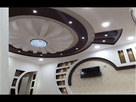 Gypsum False Ceiling 2016 As Royal Decor Youtube False Ceiling Design Pop False Ceiling Design Bedroom False Ceiling Design