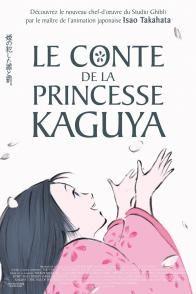 ***** : Le Conte de la Princesse Kaguya