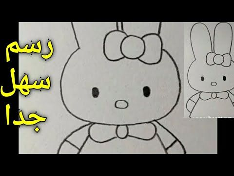 رسم انمي كيوت سهل جدا خطوة بخطوة رسم سهل تعليم الرسم للمبتدئين رسومات سهلة بالرصاص Youtube Art Character Fictional Characters