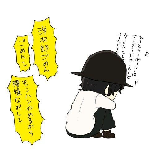 だぺ丸 (daichi0612)」のアイデア , Pinterest
