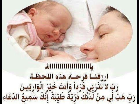 الرضاعة الرضاعة الطبيعية الرضاعةالطبيعية الر الرضيع الرضيعة الرضع الرضيع الرضيع وحدة العائلة الرضيع الطفل الرضيع في الشهر الراب Baby Face Baby Bassinet