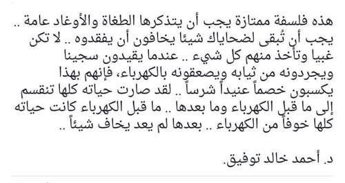 د. احمد خالد