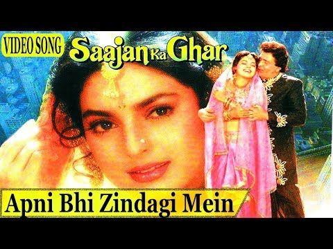 Apani Bhi Zindagi Mein Khushiyon Ka Pal Aayega| Full Video | Kumar Sanu  Alka Yagnik| Love Song - YouTube | Love songs, Songs, Kumar sanu