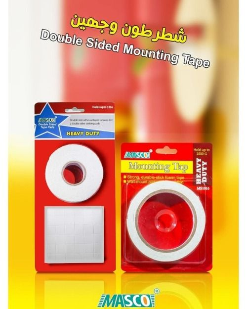 Double Sided Mounting Tapes شطرطون وجهين ماسكو سعودية Double Sided Mounting Tape Mounting Tape Tape
