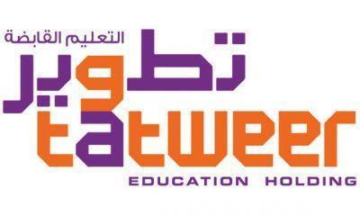 شركة تطوير التعليم تعلن وظائف نسائية بالإدارة وتدريب القيادة في عدة مناطق صحيفة وظائف الإلكترونية Tech Company Logos Company Logo Education