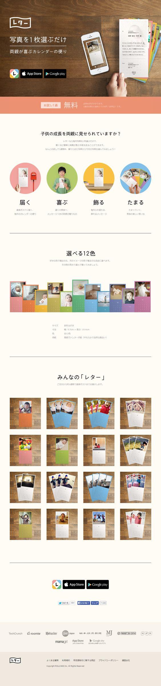 L_screencapture-lttr-jp