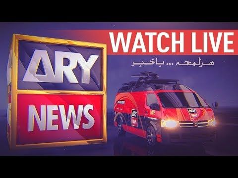 Ary News Live Latest Pakistan News 24 7 Headlines Bulletins Special Exclusive Coverage Youtube Ary News Live Pakistan News Live Tv Streaming