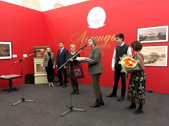 На открытии выставки Большого театра в Музее изобразительных искусств в Калининграде. Фото Жени Шведы
