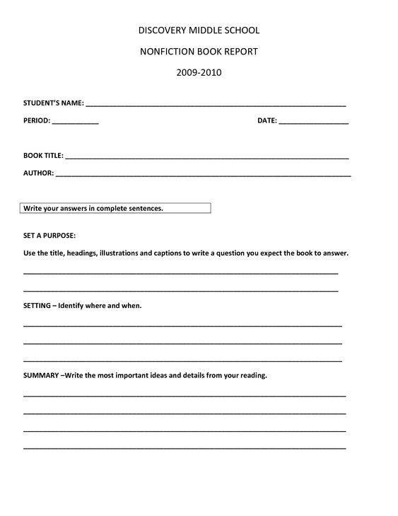 discovery middle school book report form