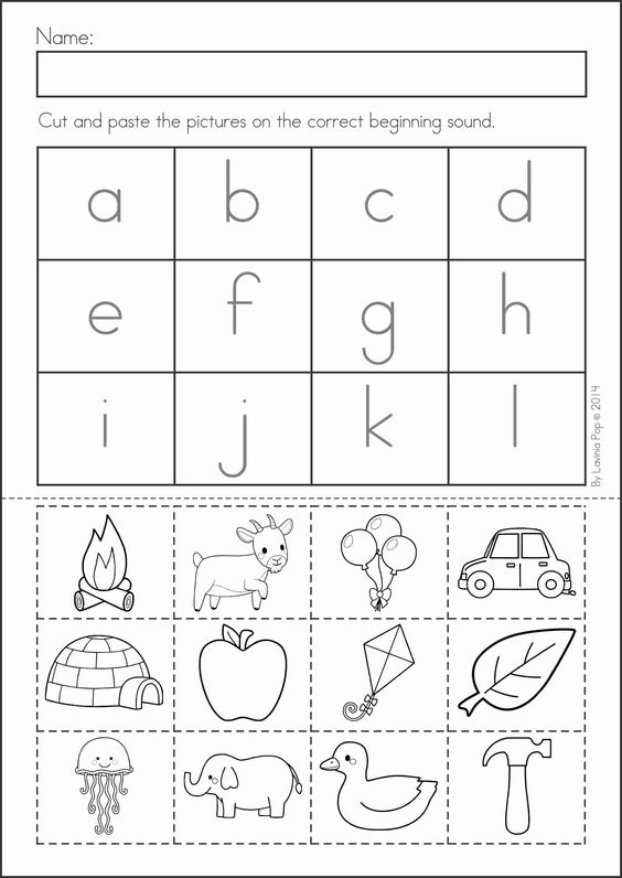 Summer Review – Cut and Paste Math Worksheets